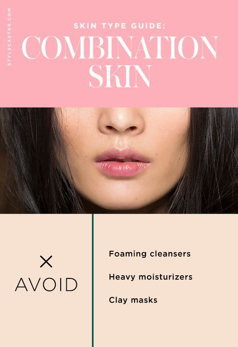 COMBINATION SKIN DON'TS— Products to avoid if you have combination skin (o…