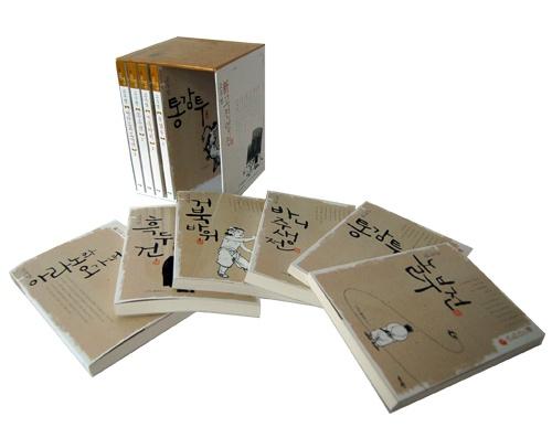 고우영 신고전열전 세트(전10권) (2008. 애니북스)