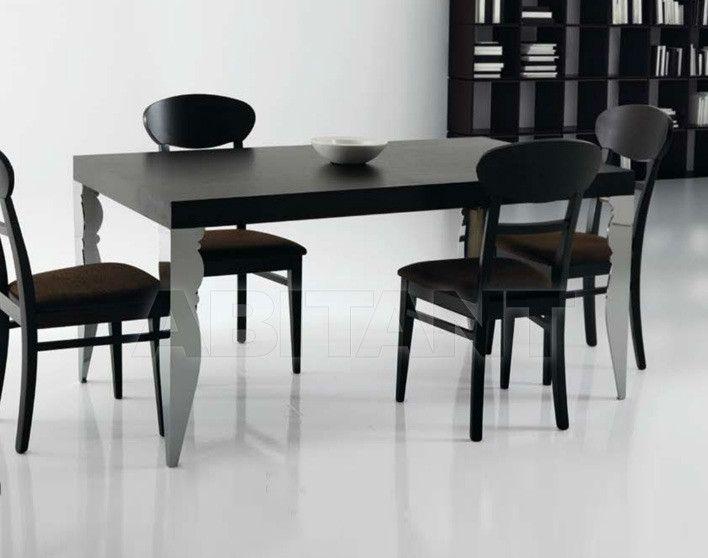 Стол обеденный светло-серый Di Lazzaro MIRò - t 858 , каталог столов: фото, заказ, доставка - ABITANT , Москва