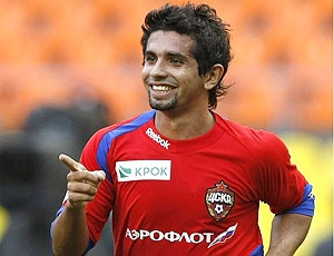 Guilherme.... Currently playing for clube Atlético Mineiro. A Brazilian soccer player