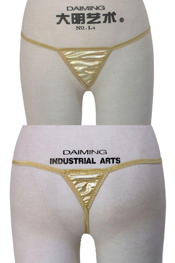 Metallic Micro Bottom