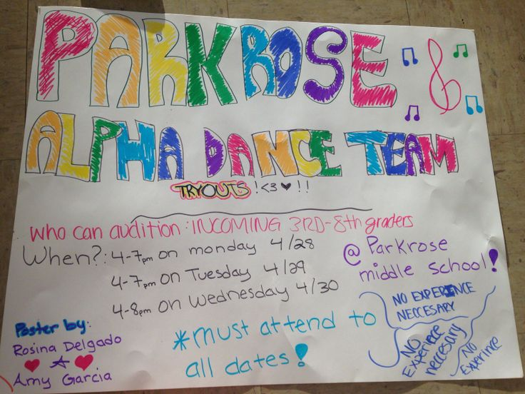 Our pretty parkrose middle school dance team recruiting poster for the 2014 - 2015 year!