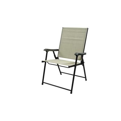 Generic/Unbranded - Maple Valley Steel Sling Folding Chair - FDS50288C - Home Depot Canada