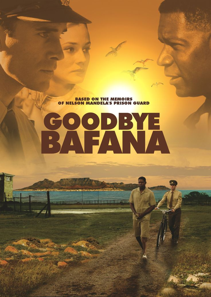 Goodbye Bafana.