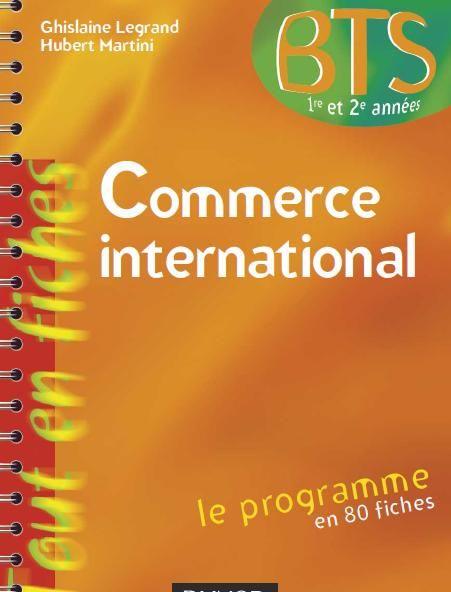 Commerce International - كتب المال والاقتصاد - مكتبتنا