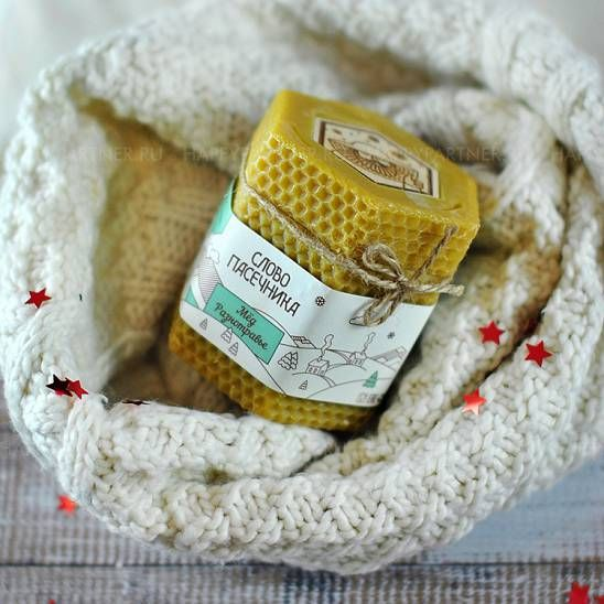 New Year honey in beeswax jar