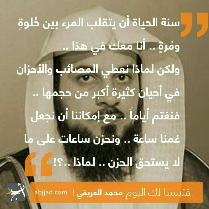 Pin By Asma On اقتباسات لها معنى عندي Ex Quotes English Quotes Quotes