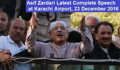 News & Talk Shows: Asif Ali Zardari Latest Complete Speech at Karachi Airport, 23 December ...