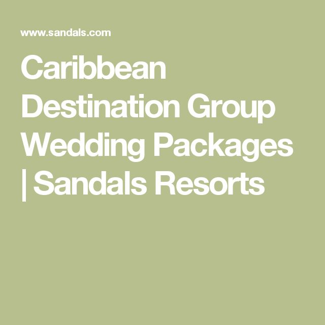 Caribbean Destination Group Wedding Packages | Sandals Resorts