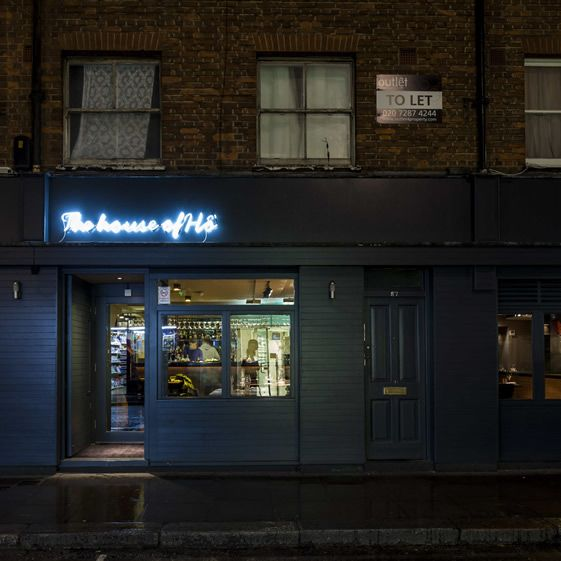Although The House of Ho has a pretty big frontage for the area, it radiates mystery. Midnight blue boards and a false doorway obscure some of the action from the passer-by, promising a taste of the exotic once inside...