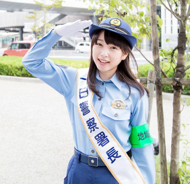 """岡山の奇跡""桜井日奈子、1日警察署長に"