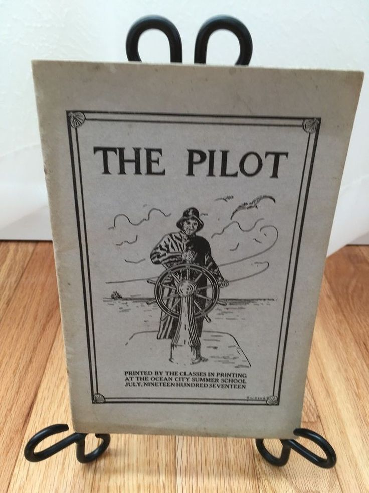 """The Pilot"" pamphlet printed by Ocean City Summer School, July 1917"