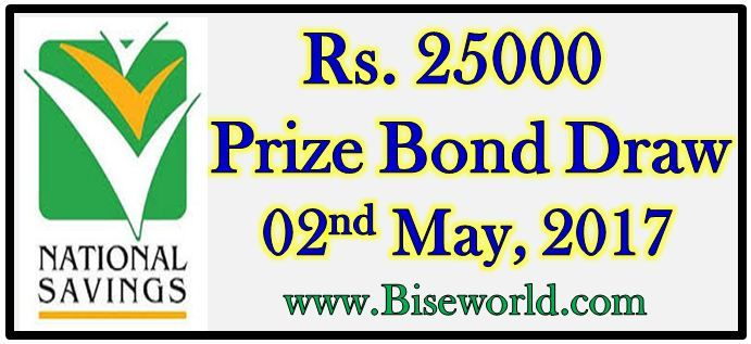 Rs. #25000 #Prize Bond Full List Draw # 21 Results 02                 http://www.biseworld.com/25000-prize-bond-list-draw-02-may-2017/May 2017 at #Multan