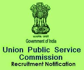Union Public Service Commission (UPSC) has issued notification for conducting Combined Geo-Scientist & Geologist Exam 2016 for the recruitment of 208 Geologist, Geophysicist, Chemist, Junior Hydro geologist Vacancies in the Geological Survey of India.#upsc #recruitment #notification