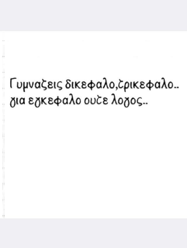 b0970541251f85a0fe324ac1e8f2dfa8.jpg (640×847)