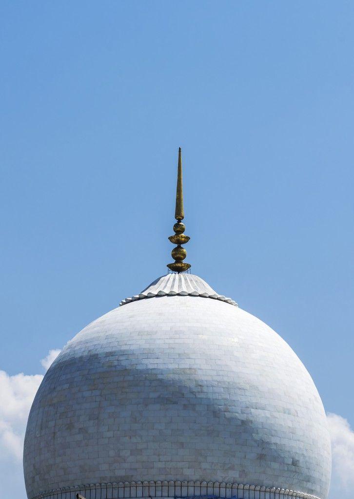 5 lugares perigosamente atraentes pelo mundo   Cúpula da Mesquita de Hazratbal…