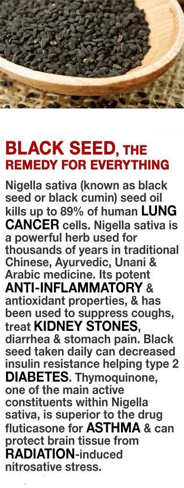 "This Ancient Remedy ""Cures All Diseases"" HIV, AIDS, Diabetes, Cancer, Stroke, STDs, Arthritis & More …"