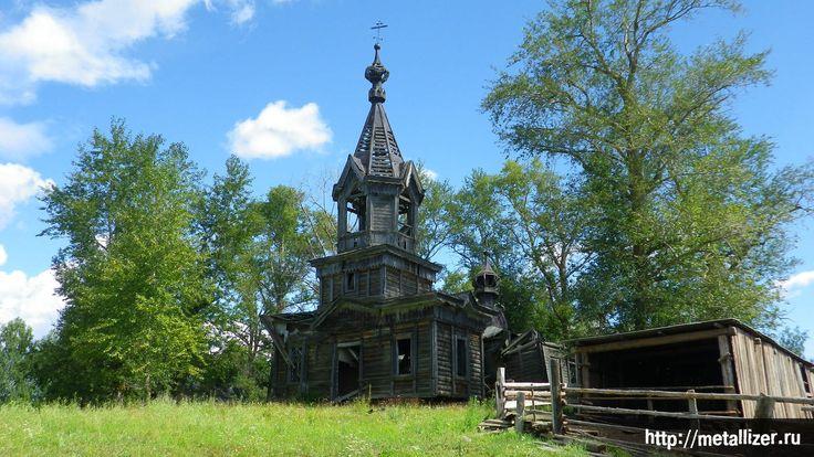 Заброшенные церкви - Поиск в Google