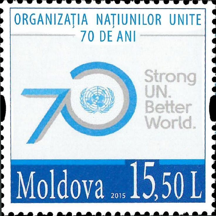Moldova Postage Stamps (Commemorative) 2015 № 931 | 70th Anniversary Emblem of the UNO | Issue: United Nations Organization - 70th Anniversary