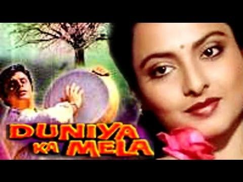 "Free ""Duniya Ka Mela"" 