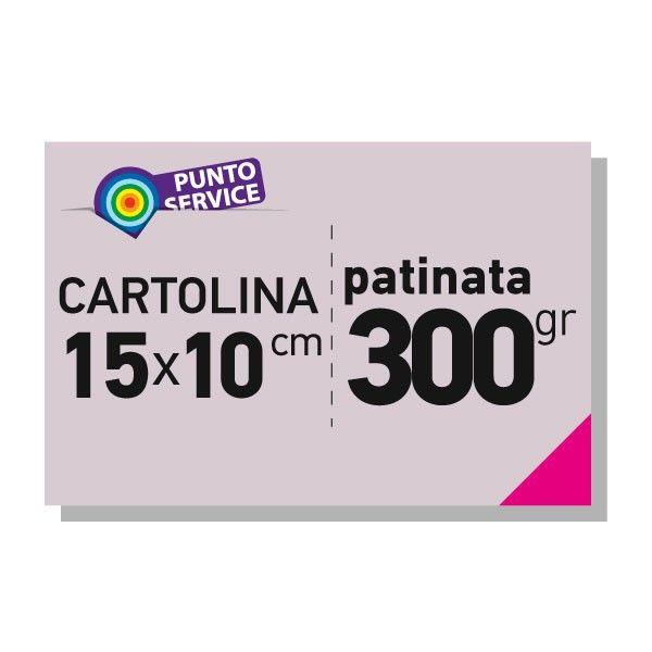 Cartoline formato 10x15 cm stampate in quadricromia  su carta patinata 300 gr  certificata ECF  (Elemental Chlorine Free)