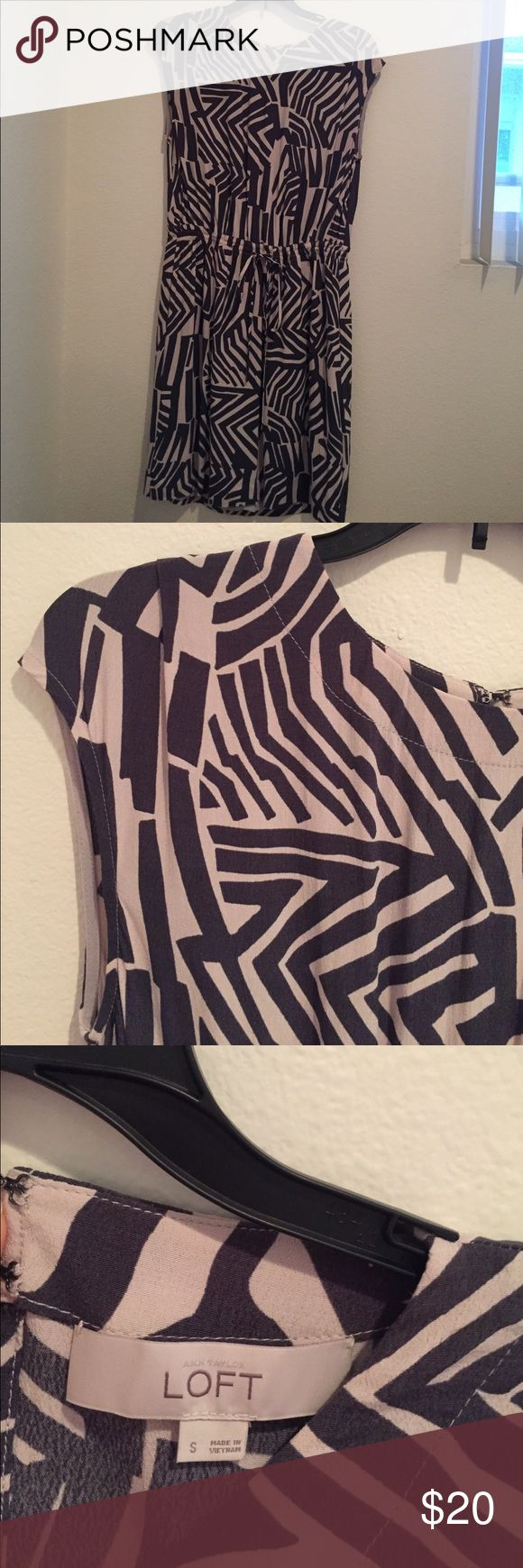 NEVER WORN! Loft Zebra Print Dress Small size.  I just did a price reduction so price is firm! LOFT Dresses