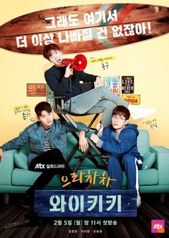Film Korea Komedi Romantis 2018 : korea, komedi, romantis, Welcome, Waikiki, Komedi, Romantis,, Drama, Korea,