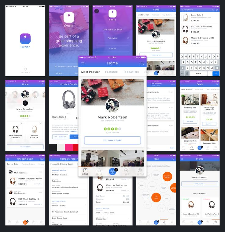 UI8 — Products — AON