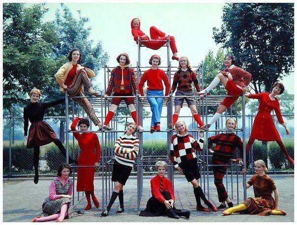 Студенческая мода, 1957 г.