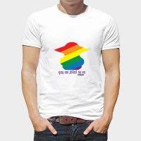 """Camiseta Yoda Gay (17,95€)  Camiseta blanca 100% algodón con diseño exclusivo de Yoda incluida en la Colección """"Star Wars Gay"""" """"Ser gay difícil no es"""""""