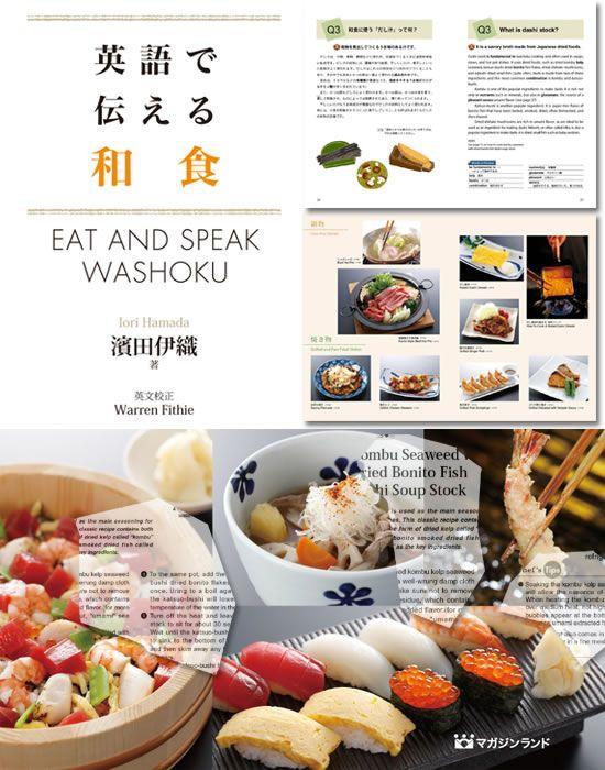 wasyoku_150319_2