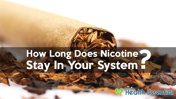 Do you know the side effects of nicotine? Check out this #tobacco #nicotine