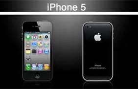 Amazing iPhone 5
