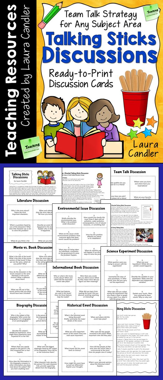 Talking Sticks Discussion strategy and ready-to-print discussion cards. Newly updated from Laura Candler! $