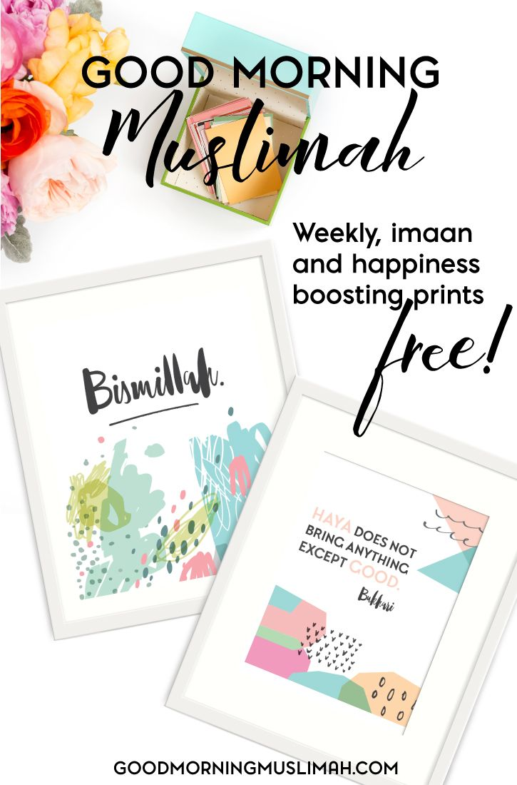 Sign up for free Islamic printable wall art! This beautiful Islamic home decor will find it's way to your inbox every Friday, in shaa Allah! Sign up to boost your imaan and happiness with beautiful Quran quotes, hadith and more! Say Bismillah and Click through to sign up!