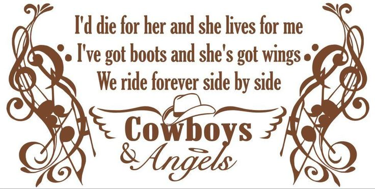 Cowboys and Angels Vinyl Wall Words Perfect for Your Bedroom Wall Room Decor - Decal is in Chocolate Brown Matte Wall Vinyl - Please contact Seller for other Available Colors to match your decor.