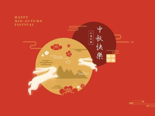 Red Chinese Midautumn Festival Greetingcard Template Click This Image To Find More Free Graph Mid Autumn Festival Happy Mid Autumn Festival Mid Autumn