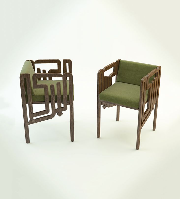 Kashida Design - 3D Arabic Calligraphy - Arm Chairs based on Arabic word for 'blessing'.