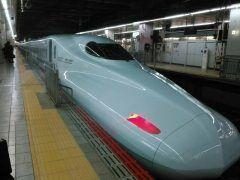 初めて九州新幹線 N700系 に乗りました博多鹿児島間が約1時間20分という速さで座席もゆったりで快適でしたよいままで車で高速を走って約3時間半もかけて鹿児島に行っていたのが嘘のようです便利な世の中になりましたね 笑