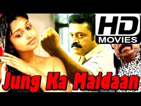 (Hindi Movies 2014 Full Movie), Bollywood Movies 2014, Bollywood Movies Songs 2014, Dubbed Hindi Movie, (Hindi Movies 2013 full Movie), Hindi Songs 2014, Hindi Movie Songs HD, New Hindi Movies 2014, HD hindi Movies 2014, **** Watch Full Length Hindi Movie Naka Bandi released in the year 2014.... https://newhindimovies.in/2017/07/16/jung-ka-maidan-2014-hindi-full-movie-hd-new-hindi-movies-online/