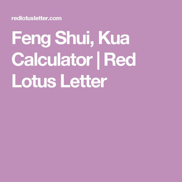 4348 best images about FENG SHUI on Pinterest | Feng shui ...