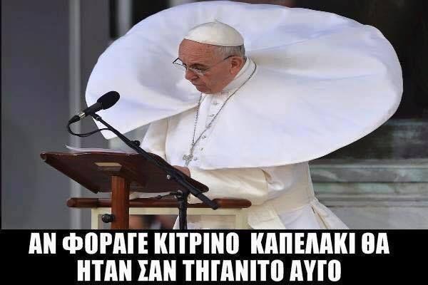 Οι πιο αστείες εικόνες της ημέρας!!! - e-frapedia