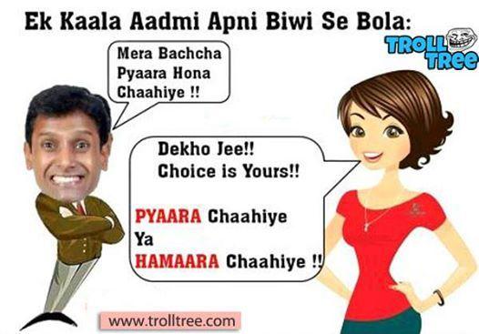 Ek Kala Admi Apne #Biwi Se Bola - TrollTree Share Funny ...