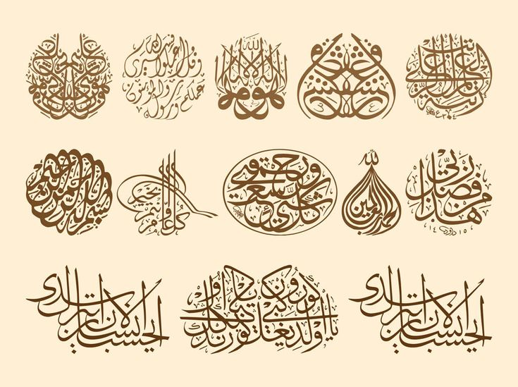 FreeVector-Islamic-Calligraphy-Footage.jpg 1,024×765 pixels