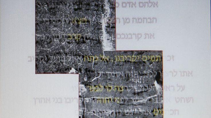 Científicos descifran el pergamino bíblico más antiguo desde los manuscritos del mar Muerto