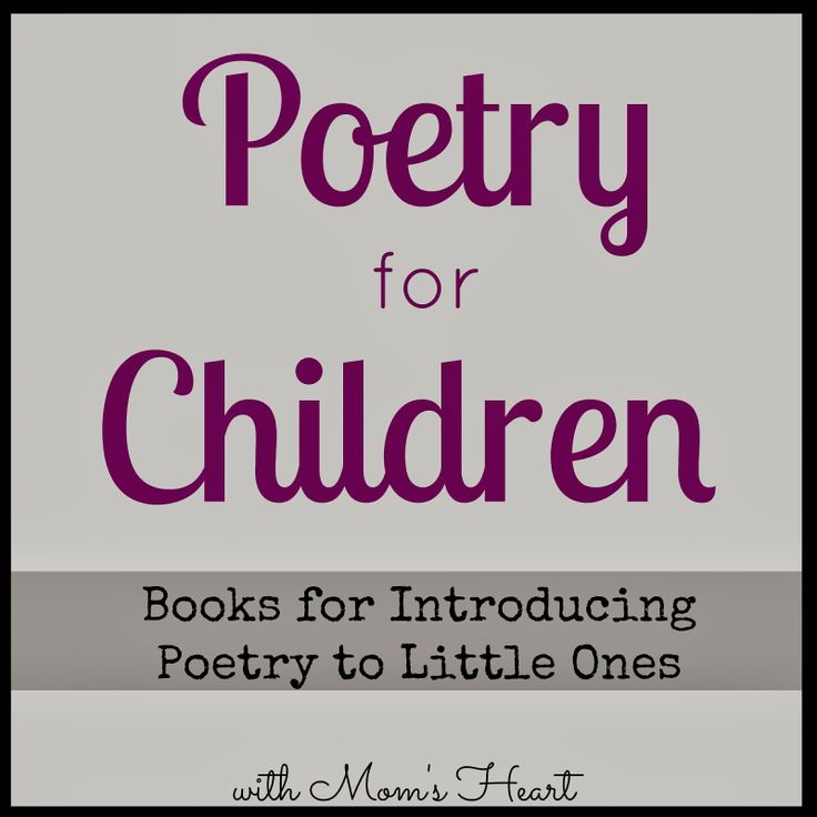 Mom's Heart: Poetry for Kids
