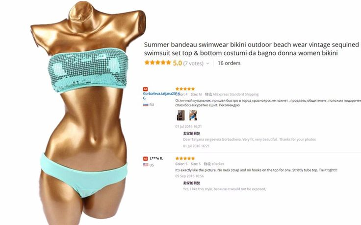 Summer bandeau swimwear bikini outdoor beach wear vintage sequined swimsuit set top & bottom costumi da bagno donna women bikini