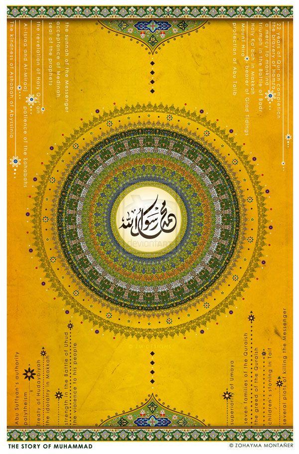DesertRose- Muhammed Rasul Allah