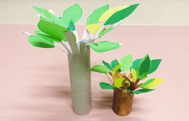 휴지심(또는 키친타올심)으로 나무 만들기