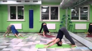 Смотреть онлайн видео Тренировка по хатха йоге | Видео по йоге | Комплекс йоги | Видео уроки по йоге